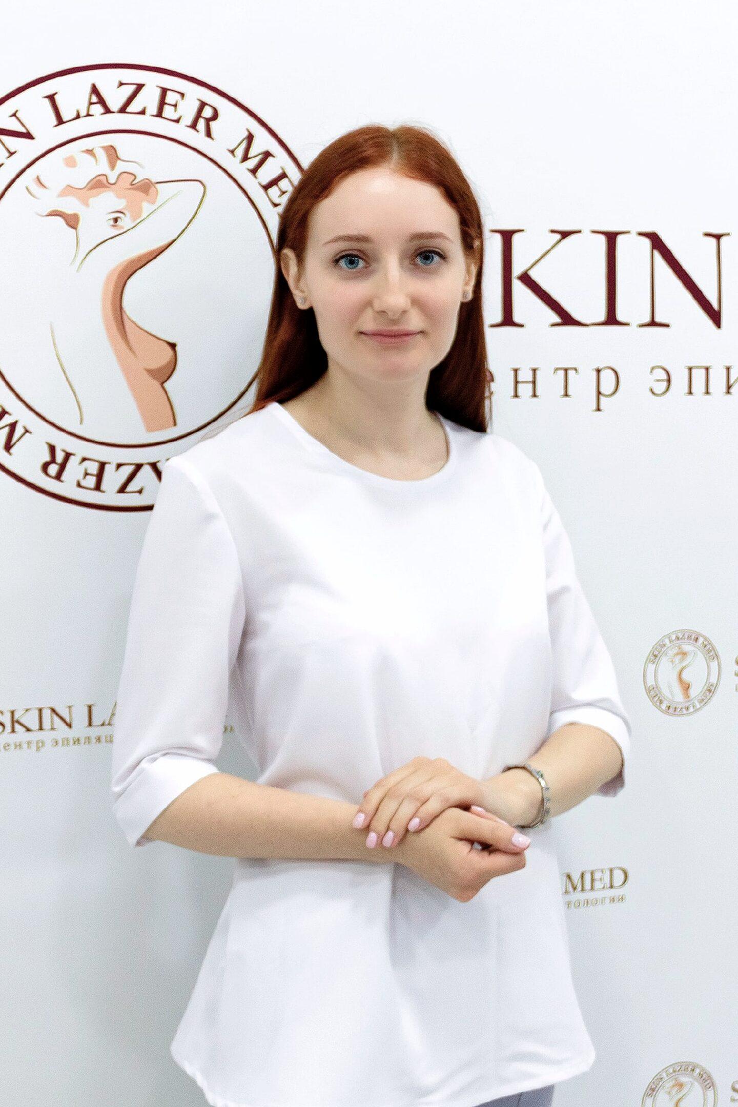 Патрикеева Екатерина Олеговна, врач-дерматокосметолог, эксперт по новообразованиям кожи