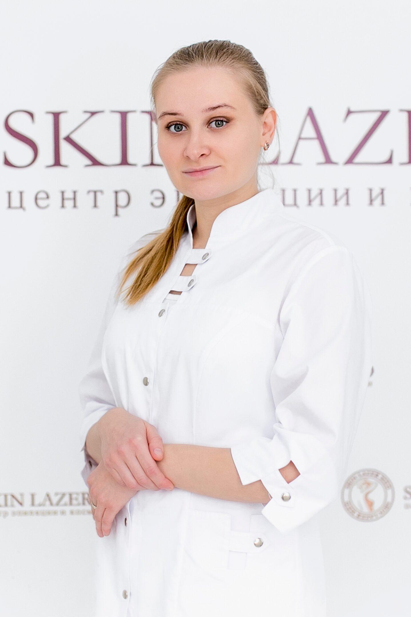 Стасилевич Татьяна Игоревна, врач косметолог, дерматолог