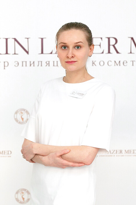 Стасилевич Татьяна Игоревна, врач косметолог, дерматовенеролог