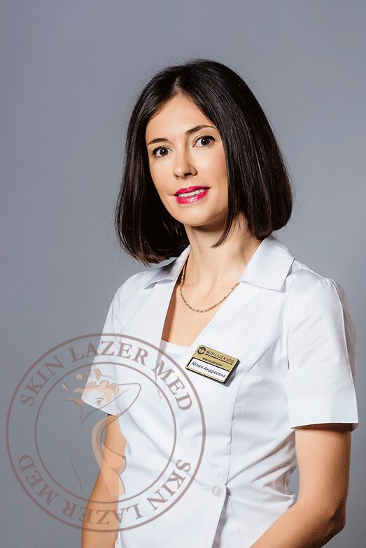 Милокостова Юлия Андреевна, врач косметолог, дерматолог