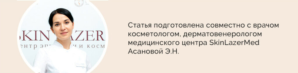 статья-подготовлена-Асанова-ЭН