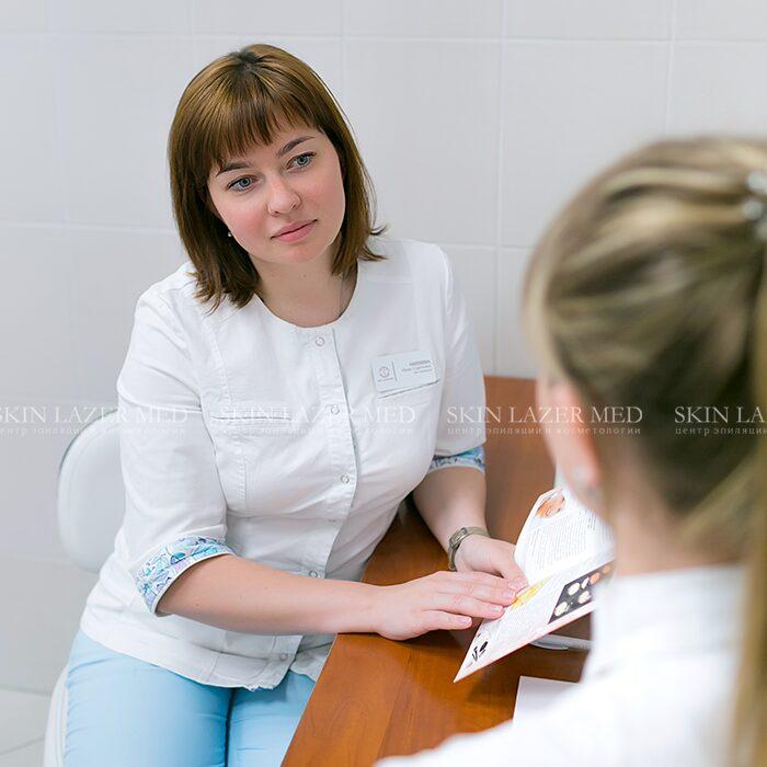 Консультация дерматовенеролога