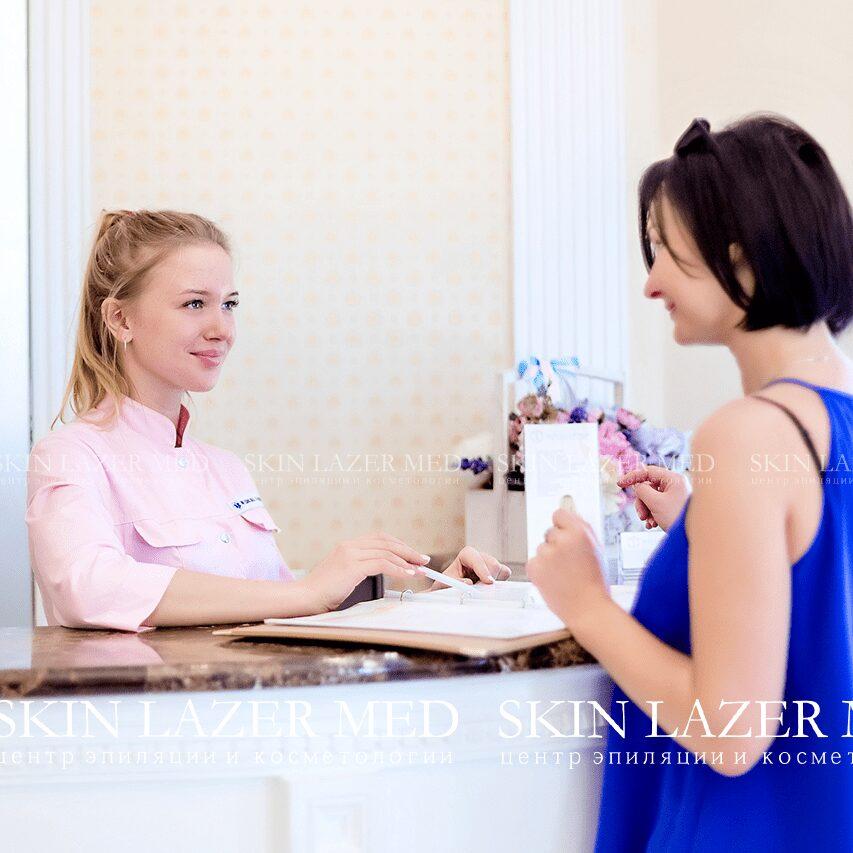 вакансии администратор косметолог спб