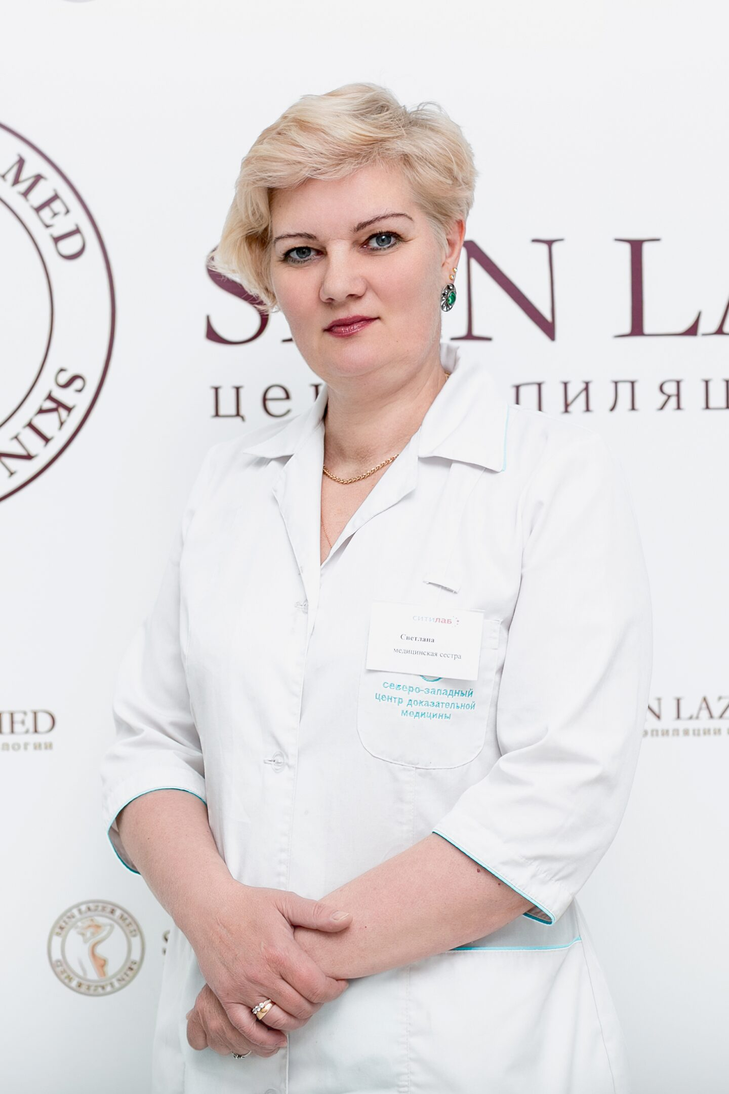Блохина Светлана Владимировна, медсестра