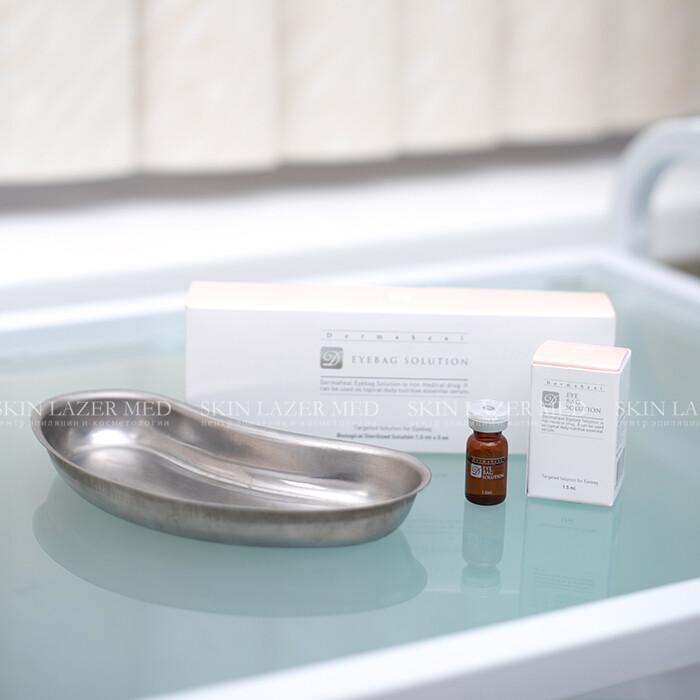 Лечение мешков под глазами Dermaheal Eyebag Solution