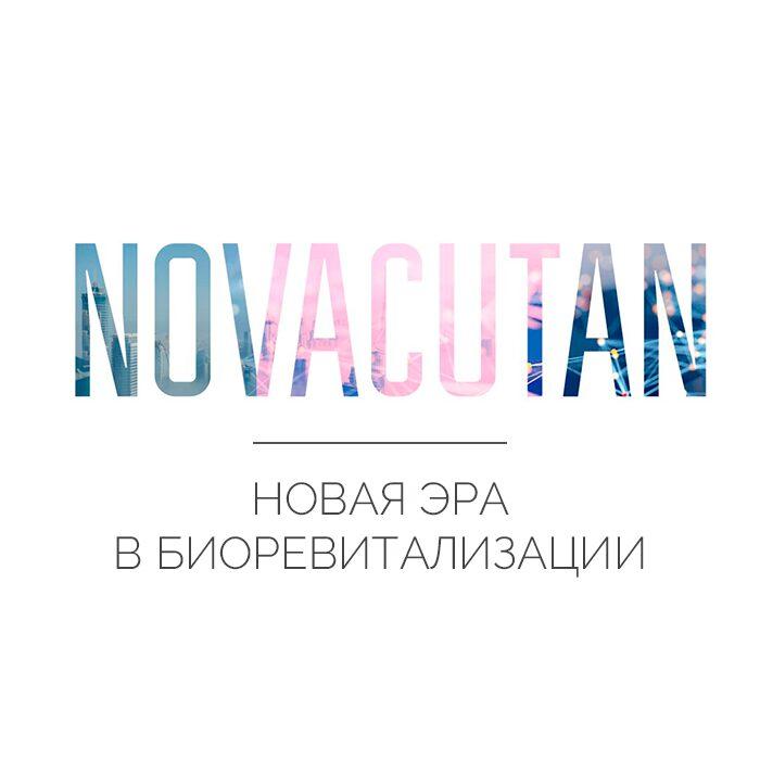 NOVACUTAN (Новакутан): биоревитализация